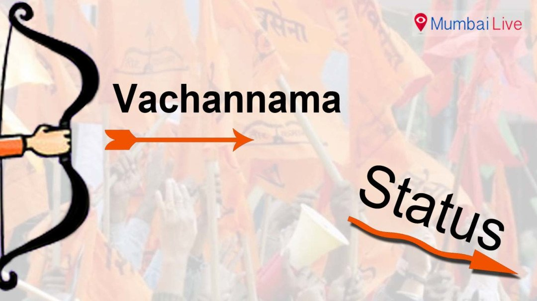 Check Sena's Vachannama and status
