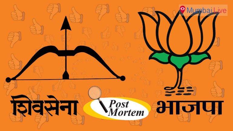 Shiv Sena's manifesto futile or fruitful?