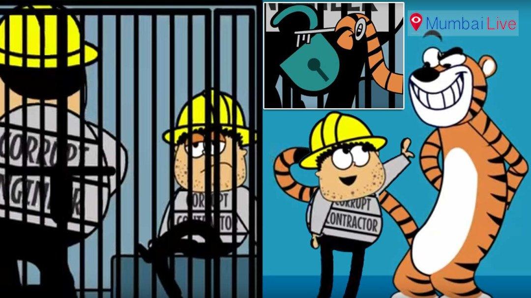 'टाइगर ने लगाई मुंबई की वाट'