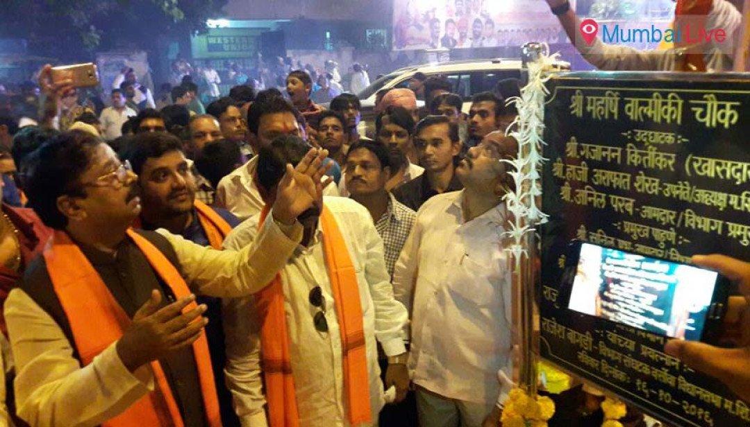 Celebrating Maharishi Valmiki Jayanti