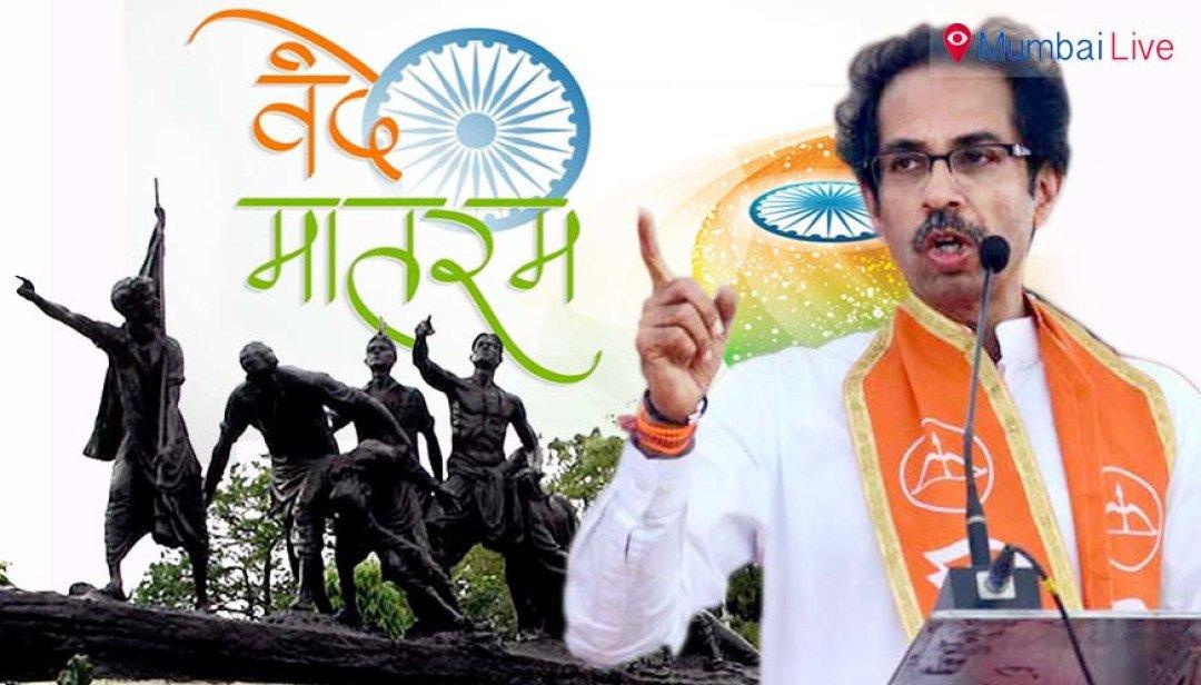 People fear 'mitron'- Uddhav Thackeray