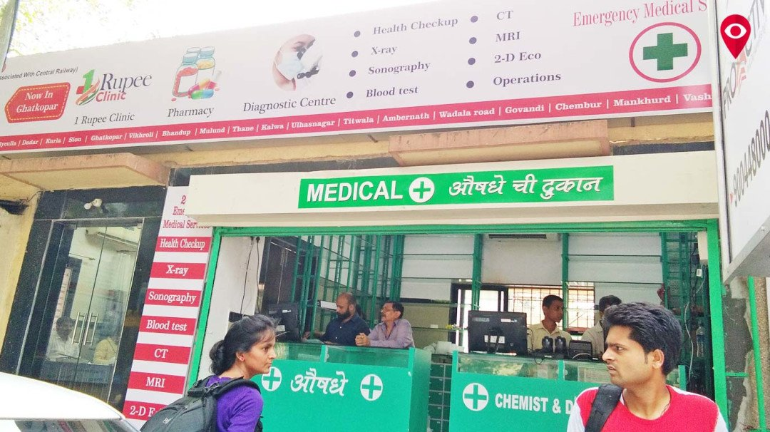 20 per cent off on meds at One Rupee Clinic