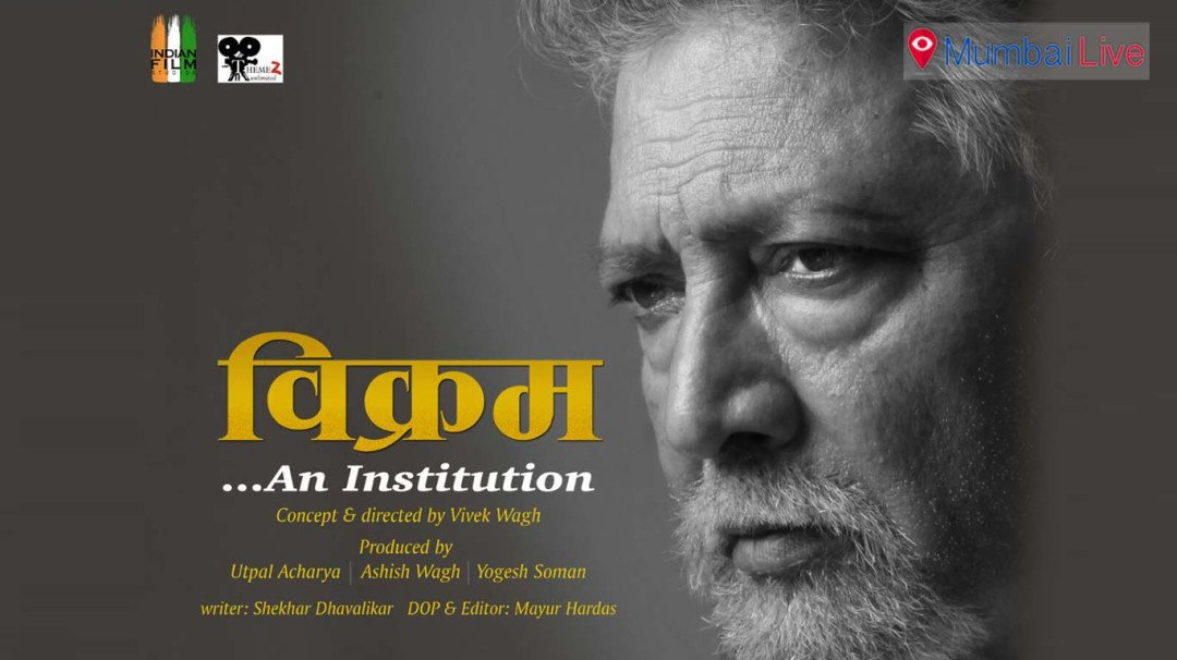 Veteran actor Vikram Gokhale's 50 years long journey