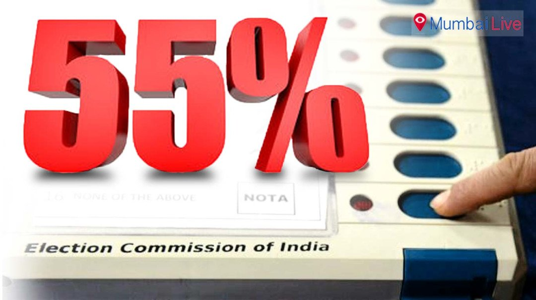 Record voting in BMC polls