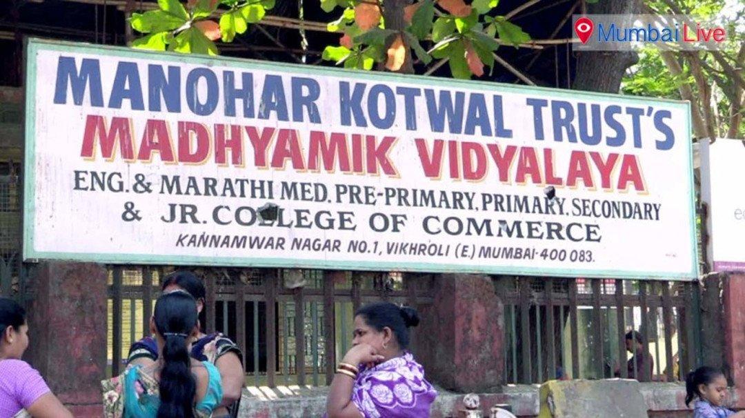 मुंबई लाइव का असर, विक्रोली के इस स्कूल को  मिला बाल आयोग का नोटीस।