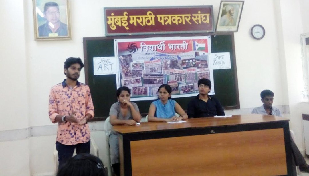 Raheja students alarming about protest