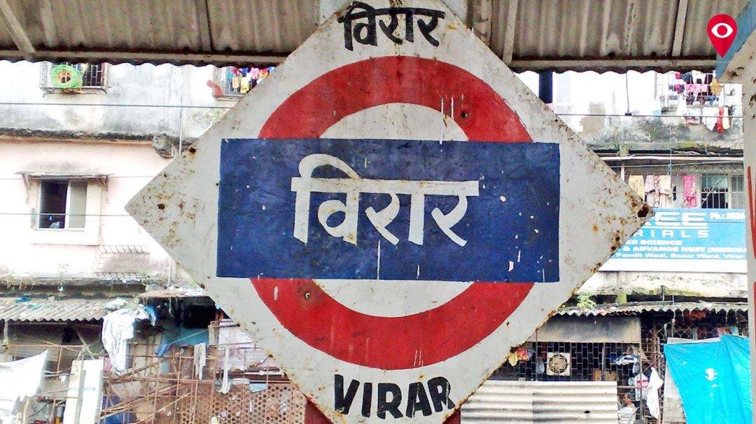 WR to renumber platforms at Virar station