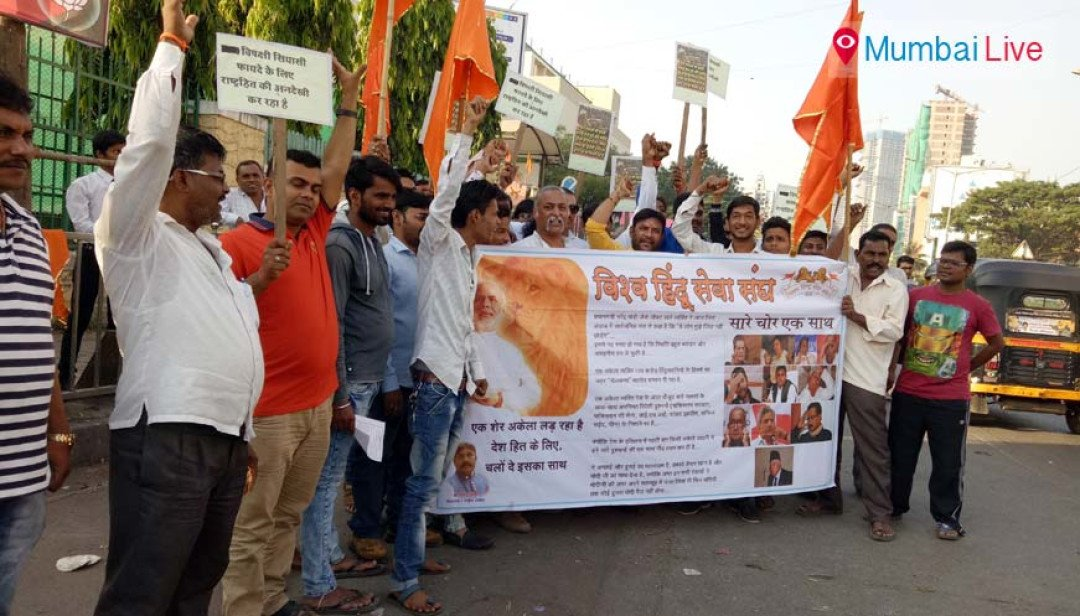 Vishwa Hindu Seva Sangh supports demonetisation