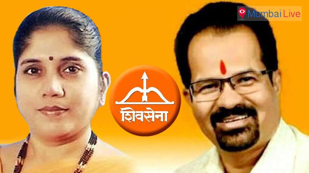 Shiv Sena announces its candidates for the post of Mayor and Deputy Mayor