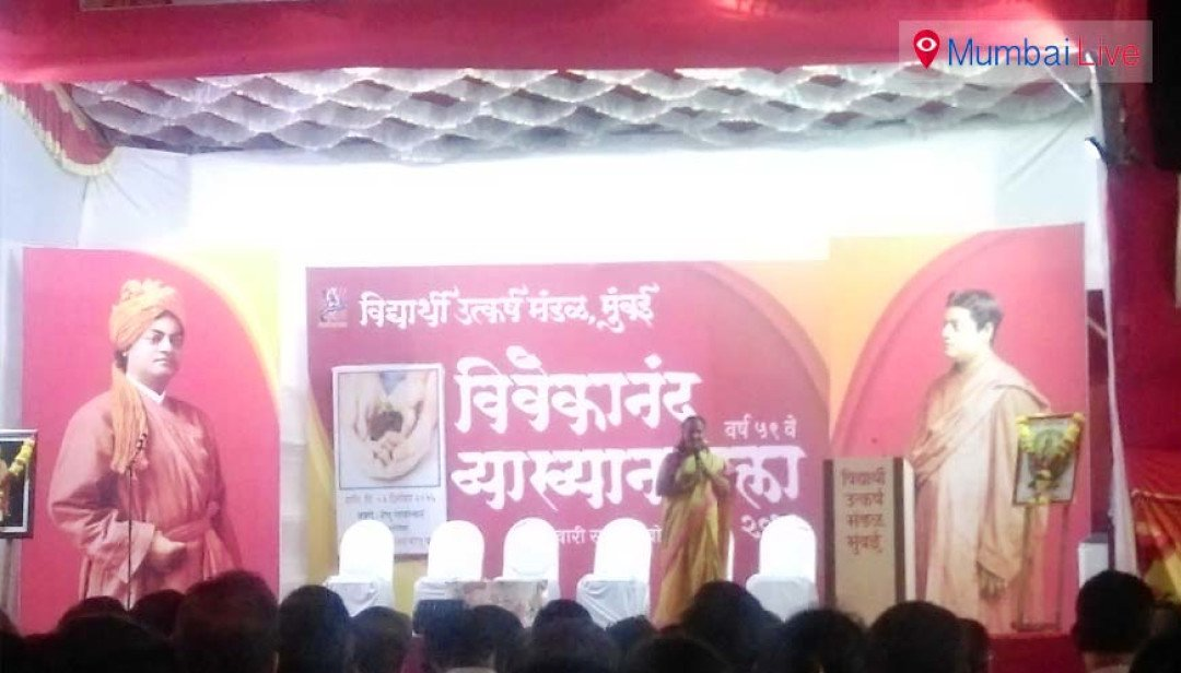 Swami Vivekanand lecture series concludes