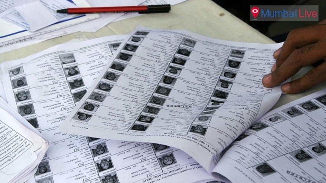 वोटर लिस्ट में गड़बड़ी के लिए राज्य चुनाव आयोग जवाबदार