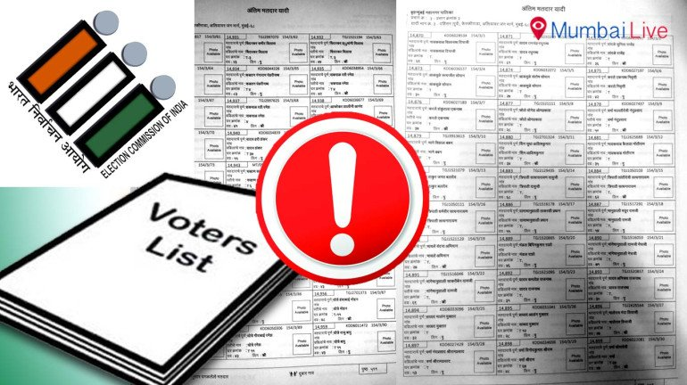 Flawed Voters List