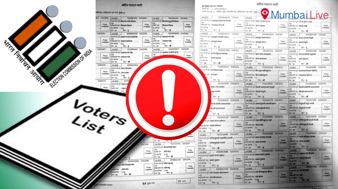 Flawed Voters List