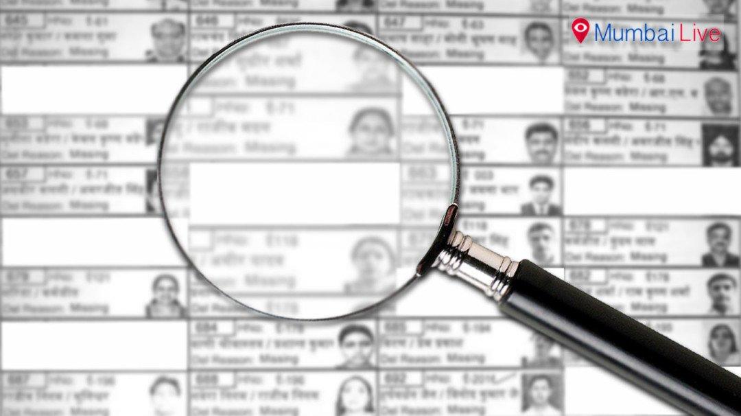 मतदाता सूची से नाम गायब हुए 11 लाख, शिकायतें आई सिर्फ 63