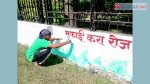 Social message on Garden walls in Jogeshwari