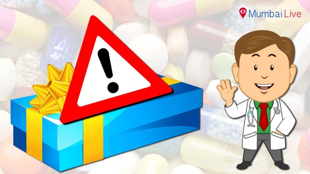 डॉक्टरांनो सावधान... औषध कंपन्यांकडून महागडी गिफ्ट घ्याल तर फसाल