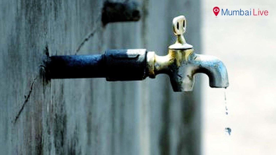 सावधान! पानी की कटौती के लिए रहें तैयार