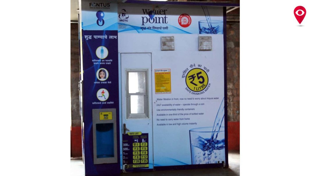 Now get water from vending machines at railway stations