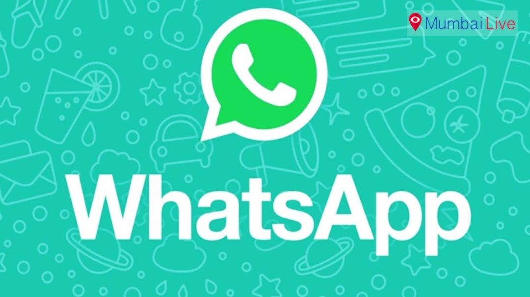 वाट्सऐप का पुराना फीचर फिर से लौटा