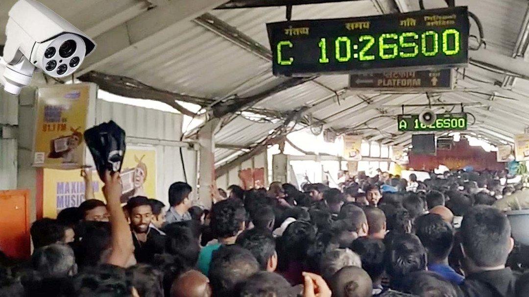पश्चिम रेलवे पर लगाई जाएगी अत्याधुनिक सीसीटीवी