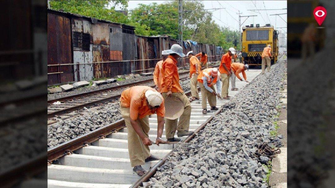 रविवार को तीनों रेलवे लाईन पर मेगाब्लॉक