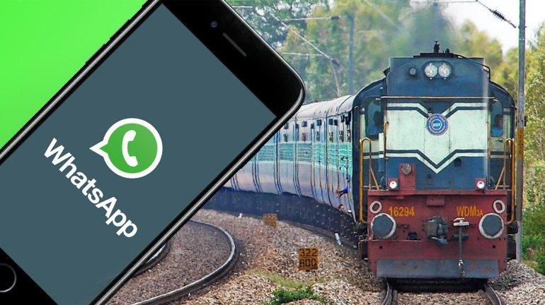 Whatsapp लाया नया फीचर, जानिए ट्रेन की लाइव लोकेशन