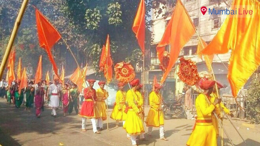 Shiv Sahyadri Foundation celebrates Gudi Padwa by giving away awards