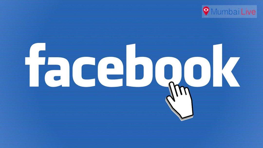 फेसबुक पोस्ट पर विवाद