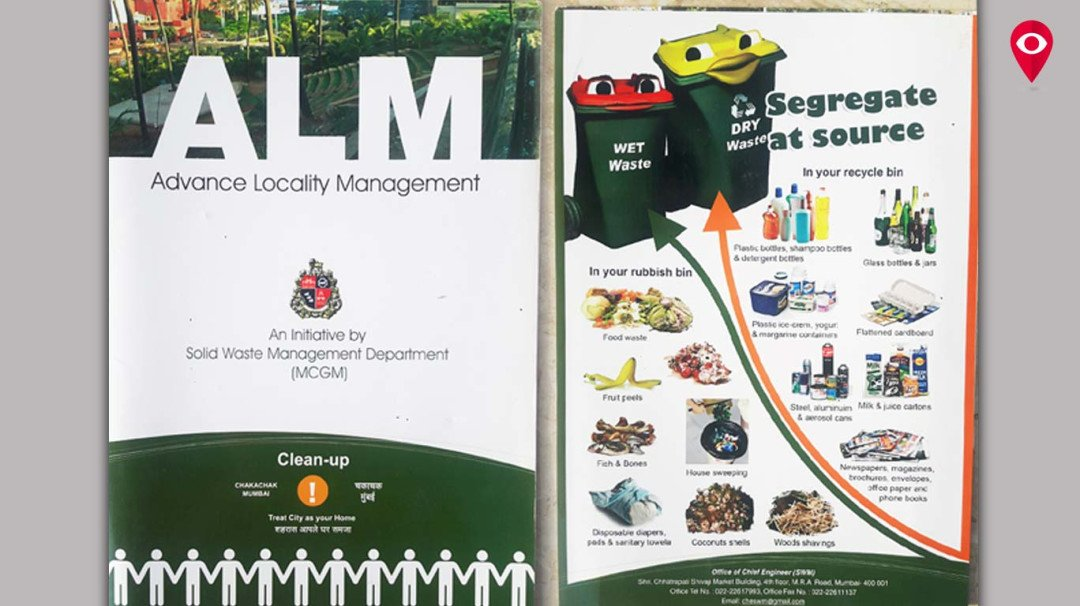 अपना परिसर स्वच्छ रखकर करें एएलएम की मदद