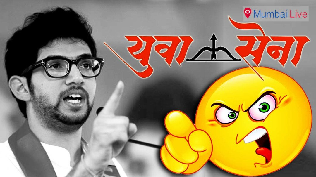 Two 'lucky' candidates get Yuva Sena ticket