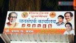 Yuva Sena office in DN Nagar opened