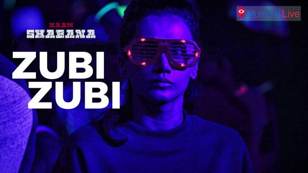 फिल्म नाम शबाना में बप्पी लहिरी के चार्टबस्टर गाने 'जुबी जुबी की वापसी..