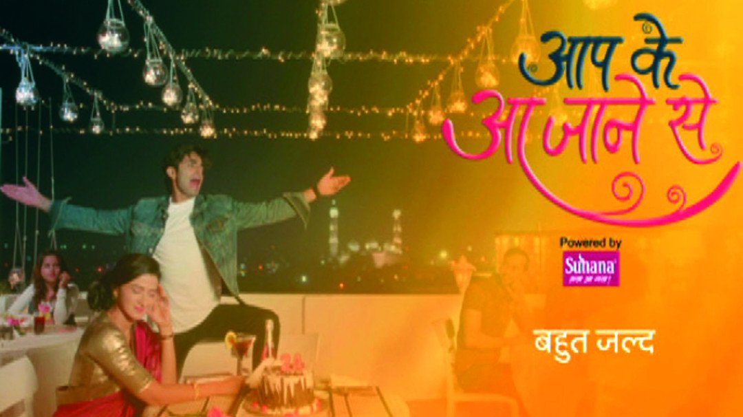 Zee TV's 'Aap Ke Aa Jaane Se' is a love story to look forward to