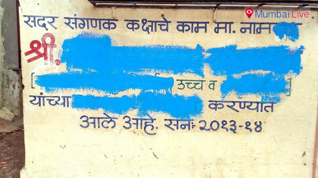 Don't deface walls, resident pleads BMC