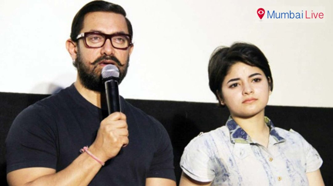 "Amir Defends ""Dangal"" girl ""Geeta"""