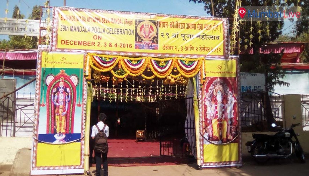 Aiyappa Festival kickstarts in the city