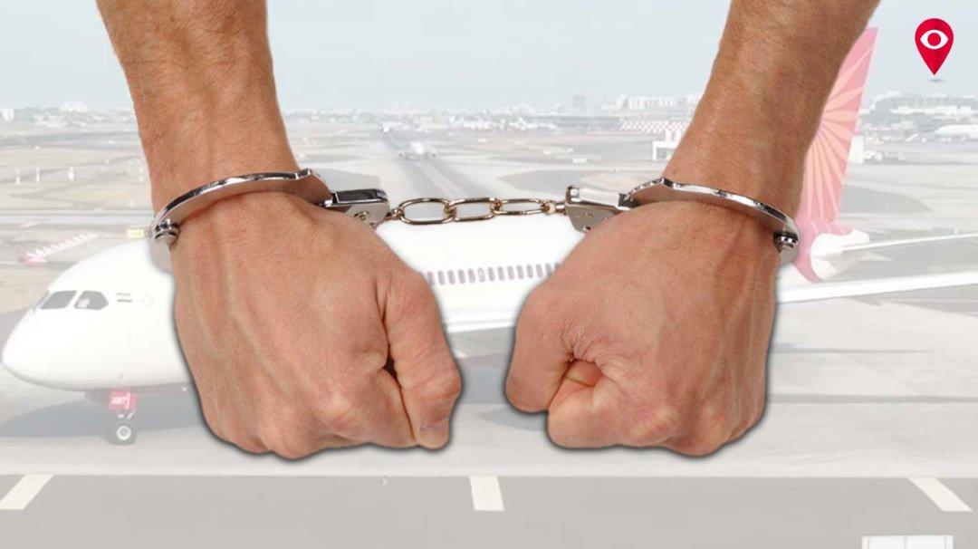 सोन्याच्या २१ तस्करांना मुंबई विमानतळावर अटक