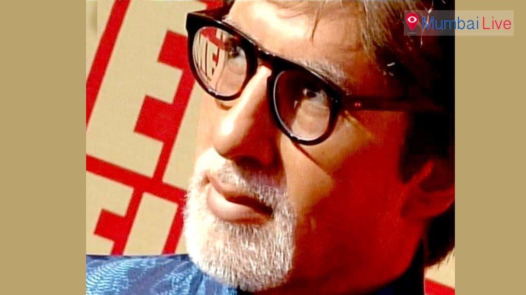 Almost Real , felt Bachchan
