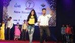 न्यू रेझोल्युशन इंडिया संस्थेचा वर्धापन दिन सोहळा