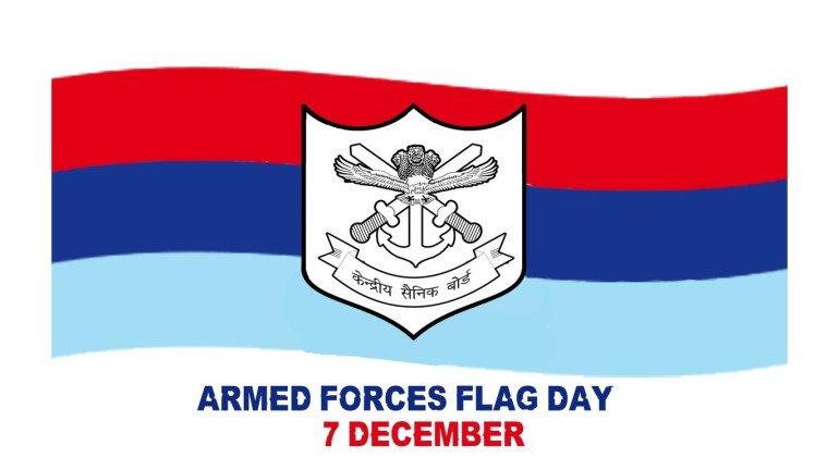 सशस्त्र सेना झंडा दिवस - सैनिको के लिए एकजुटता दिखाने का दिन !