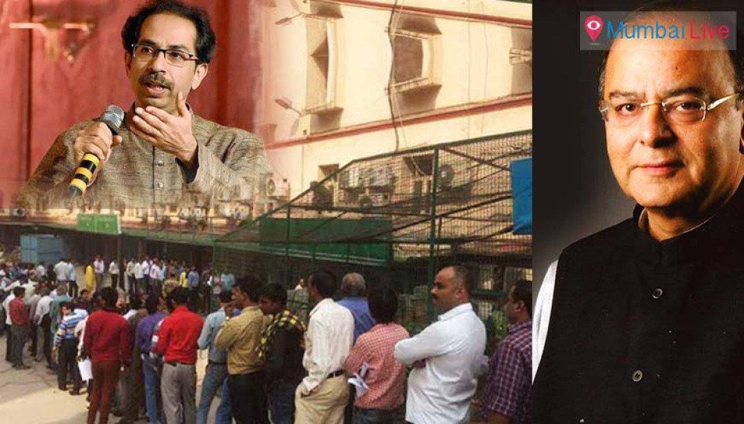 Shiv Sena writes letter to Arun Jaitley