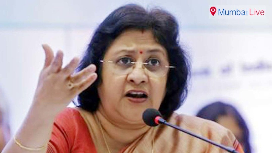 Breach of privilege motion against SBI chairman
