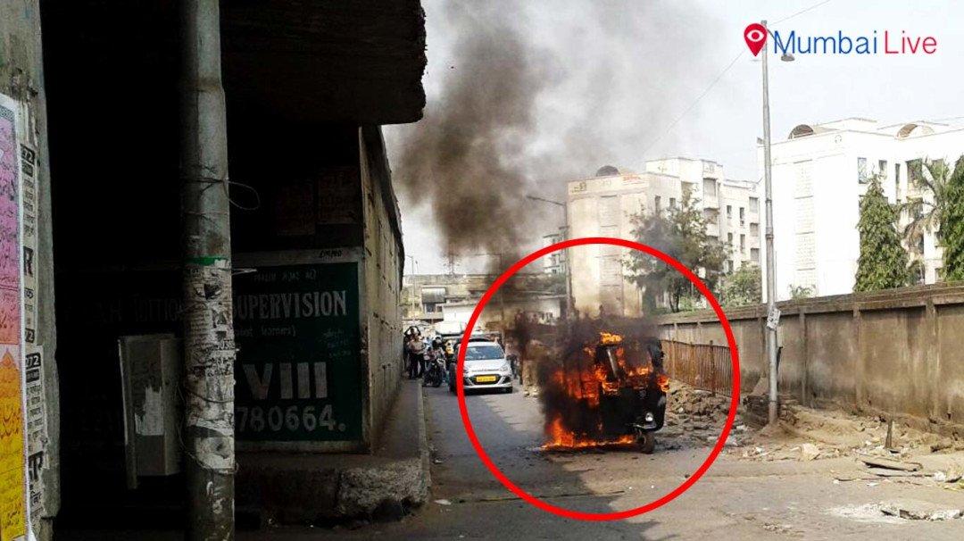 ऑटो रिक्शे में लगी आग