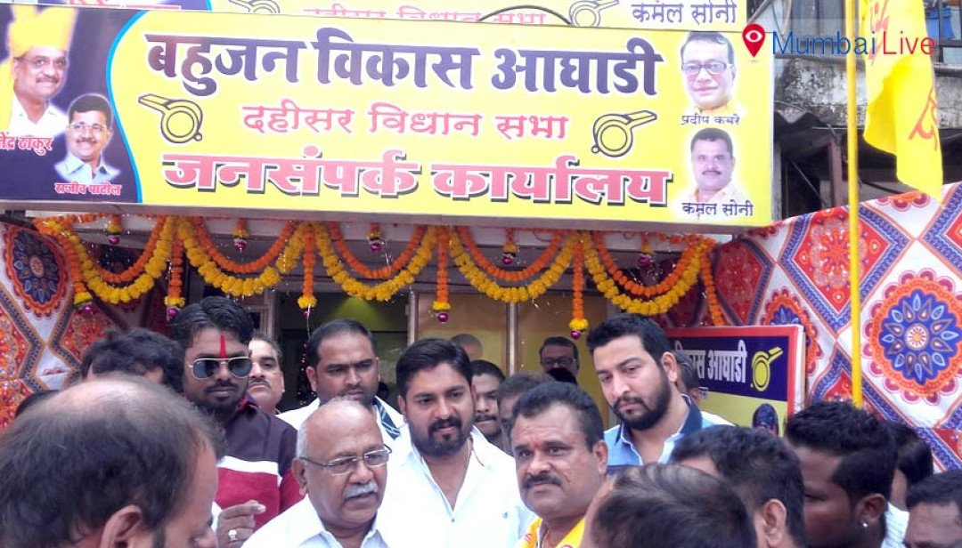 BVA party gears up for BMC elections