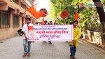 City students mark Marathi Language Day with fervour