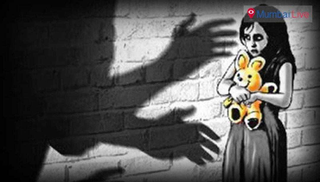 नाबालिग बच्ची का यौन शोषण