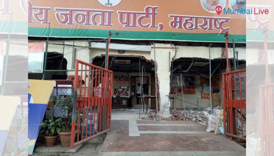 BJP demolishes its own party office