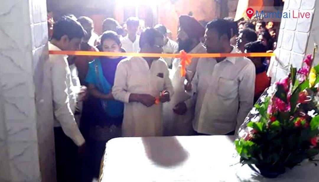 भाजपा जनसंपर्क कार्यालयाचं उद्घाटन