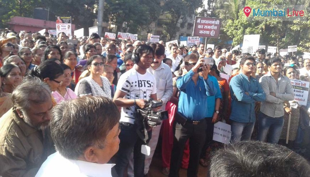 Rallying in support of demonetisation