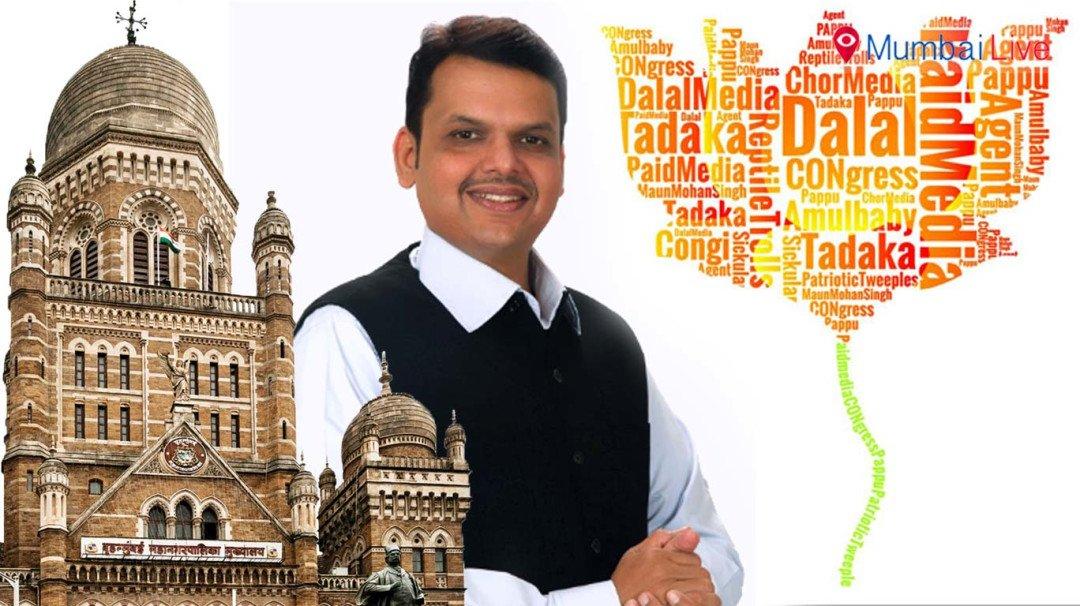 BJP's social media campaign under wraps